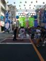 20160807_160251 あんじょうたなばたまつり - 愛知県警察音楽隊 (26)