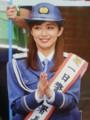 1日警察署長 - 伊藤綾子さん(フライデー)