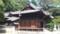 20160820_143822 古井神社
