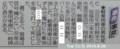 2016.8.25 軽乗用車の男性死亡(ちゅうにち)