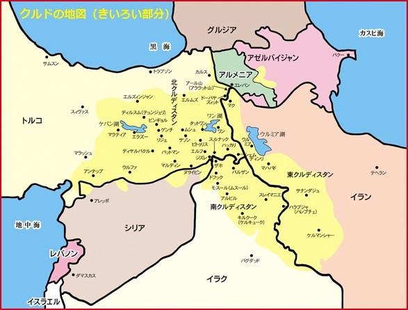 クルドの地図