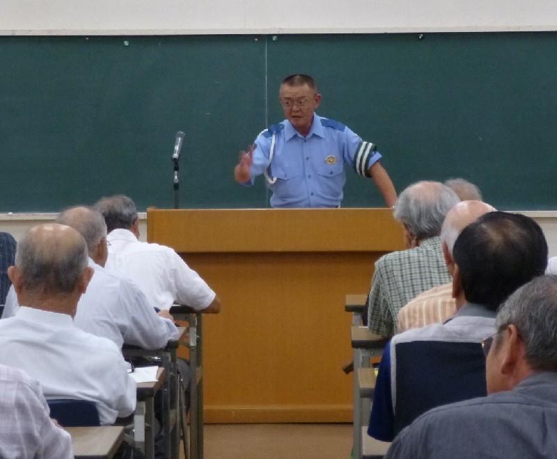 2016.9.20 シルバーリーダー研修会 (8) 交通安全講話