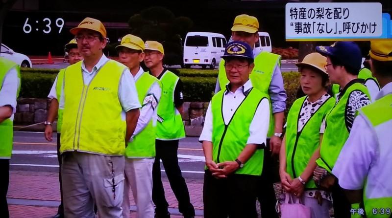 20160923_183927 事故なしキャンペーン - NHK (2)