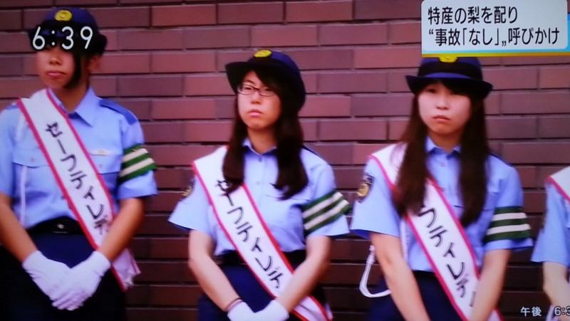20160923_183930 事故なしキャンペーン - NHK (3)