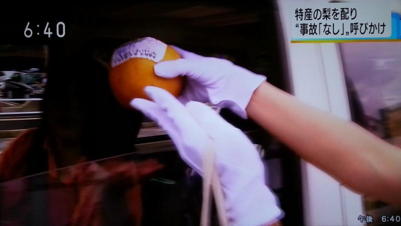 20160923_183959 事故なしキャンペーン - NHK (10)