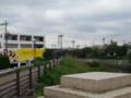 20161001_133524 新瑞橋駅ひがしの山崎川にかかるはし