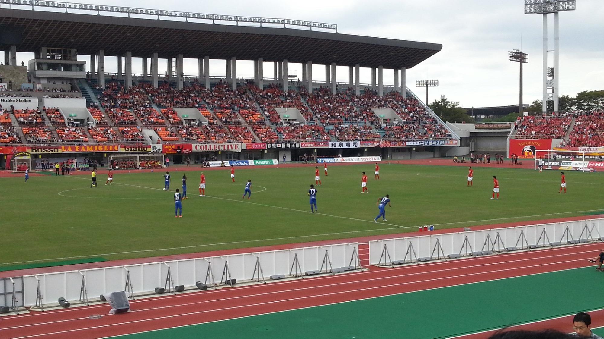 20161001_140406 パロマ瑞穂スタジアム - グランパスたいアビスパ (6)