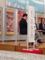 20161009_130349 あんじょうえときフォーラム (4) 座談会 - 天野信治さん