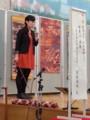 20161009_142420 あんじょうえときフォーラム (12) 末松美咲さん