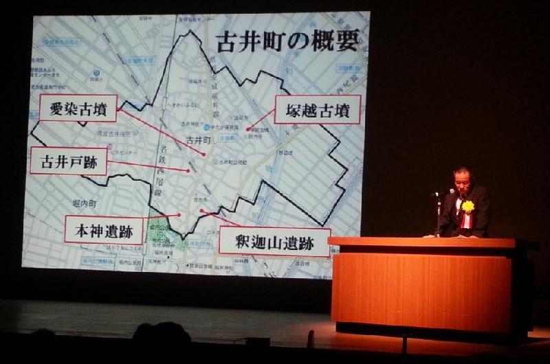 2016.10.11 あんじょうし地域安全大会 (13)