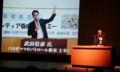 2016.10.11 あんじょうし地域安全大会 (27)