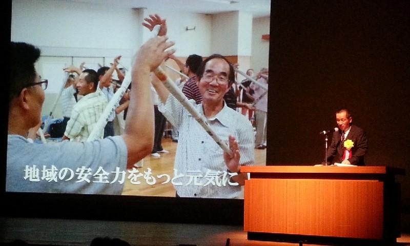 2016.10.11 あんじょうし地域安全大会 (28)