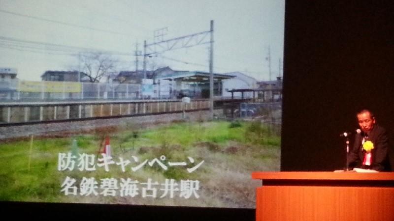 2016.10.11 あんじょうし地域安全大会 (33)