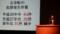 2016.10.11 あんじょうし地域安全大会 (42)