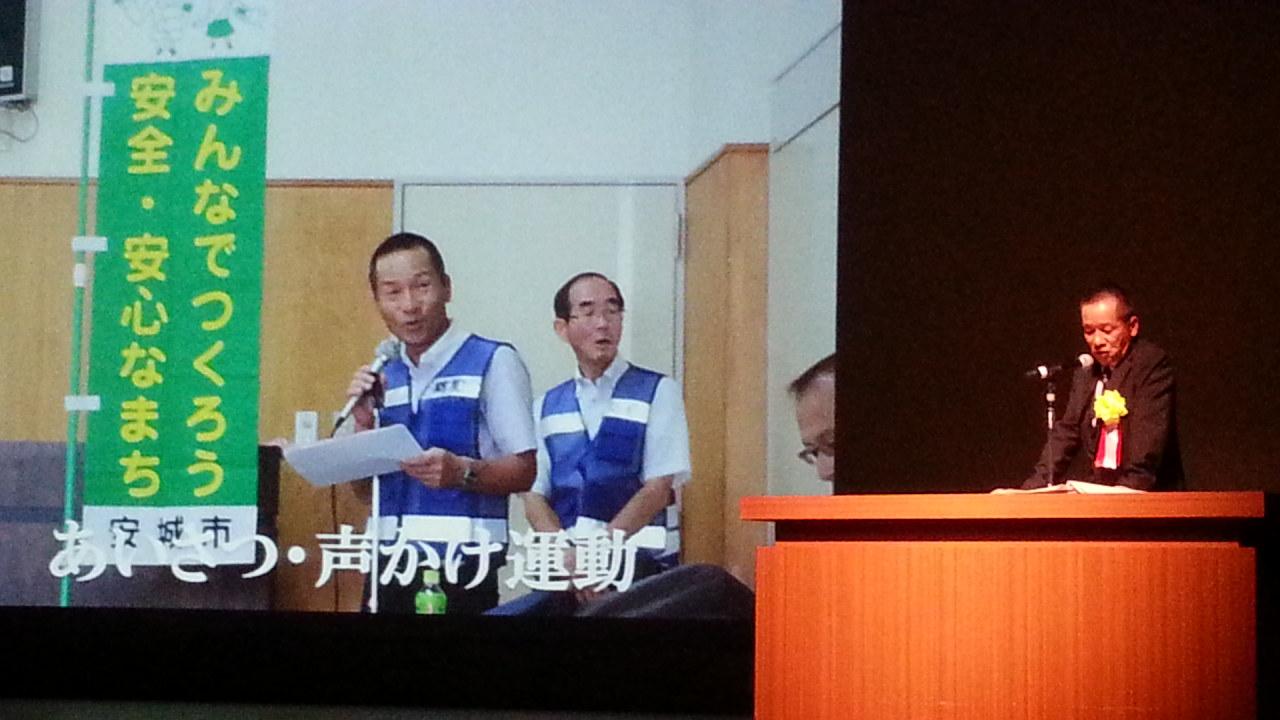 2016.10.11 あんじょうし地域安全大会 (48) 大