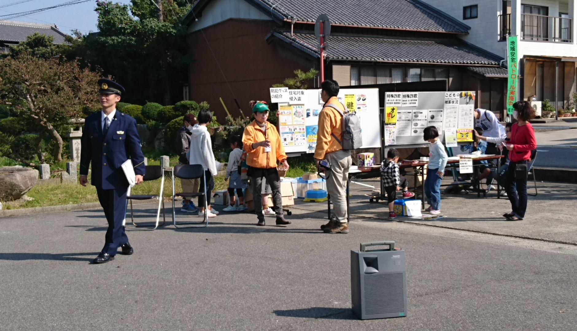 2016.11.5 おやこ防犯ヲーク (28)