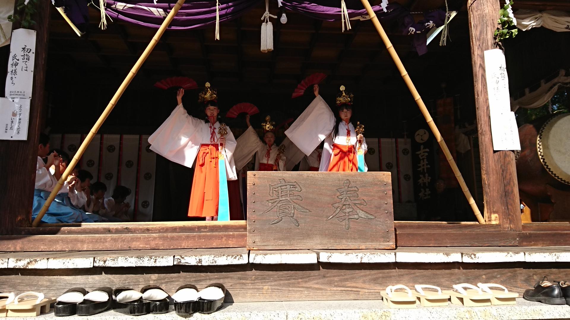 2016.11.6 古井神社大祭 (2)