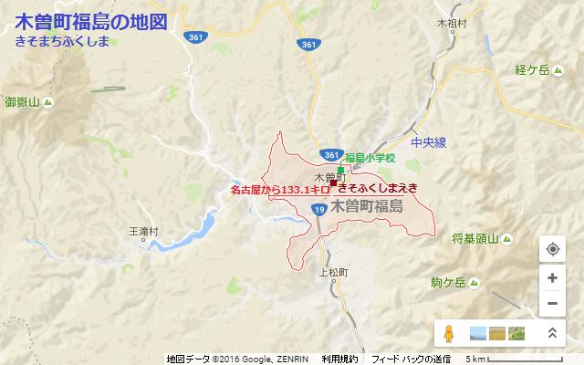 木曽町福島(きそまちふくしま)の地図