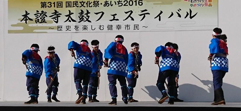 2016.11.20 本証寺 - ぼうのて (1)