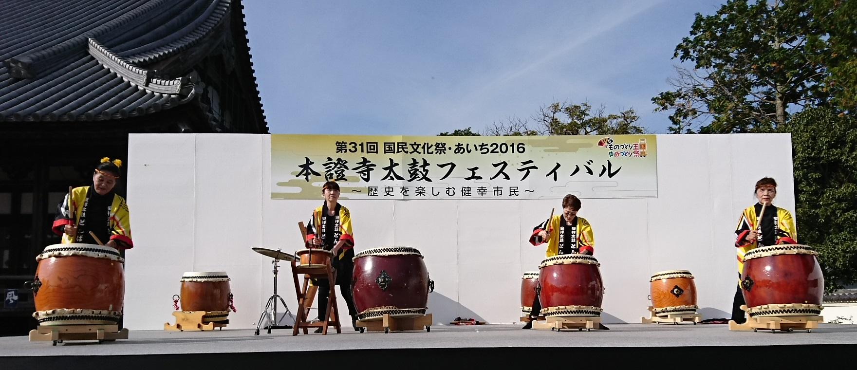 2016.11.20 本証寺 - どんば (3)
