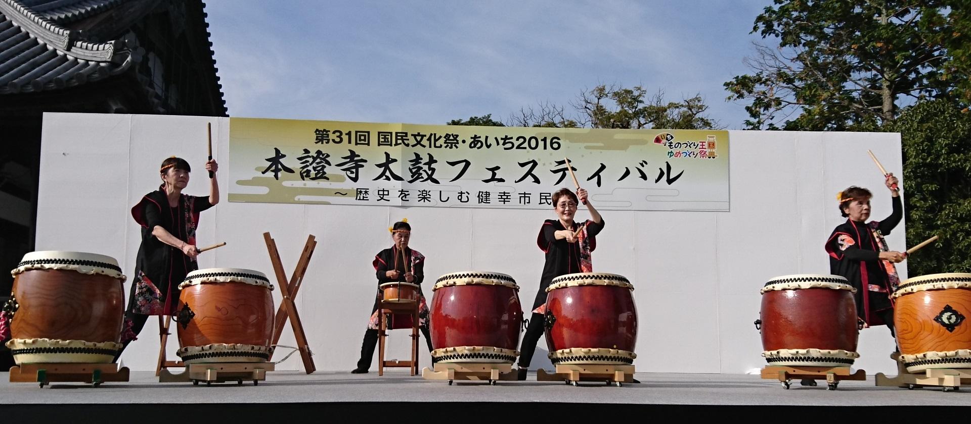 2016.11.20 本証寺 - どんば (4)