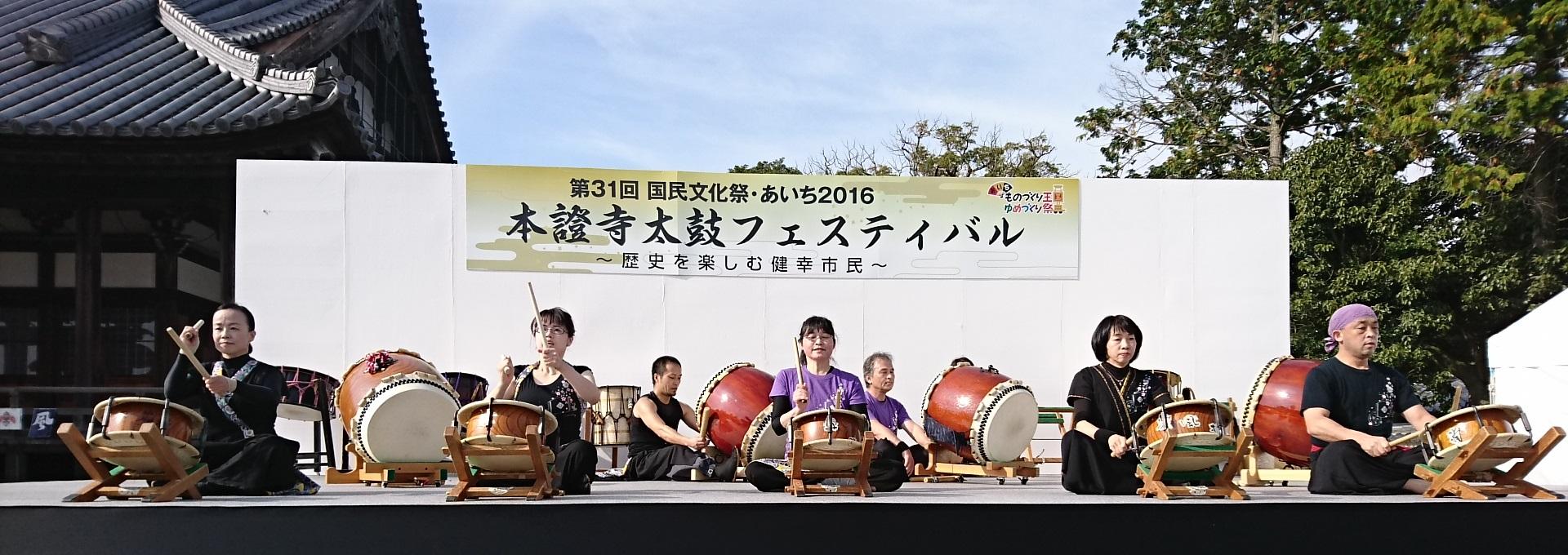 2016.11.20 咲楽 (9)