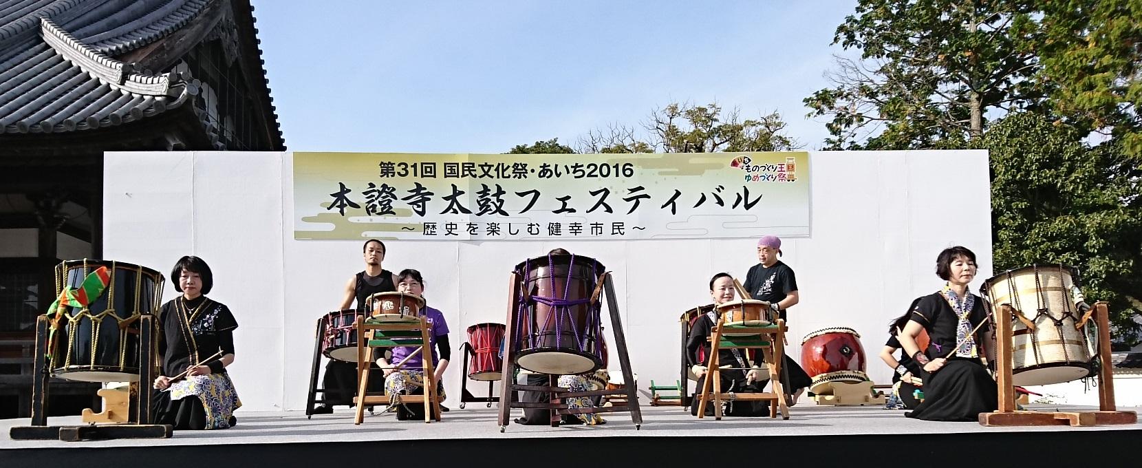 2016.11.20 咲楽 (15)