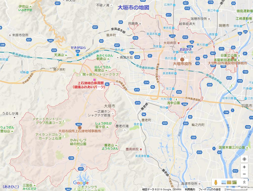 大垣市の地図(あきひこ)