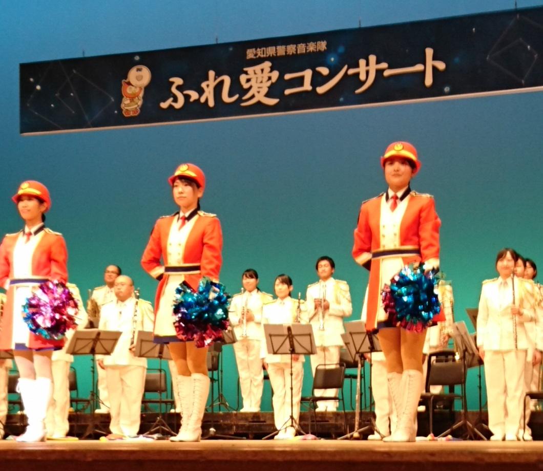 2016.12.10 愛知県警察音楽隊ふれ愛コンサート (3) 1060-920
