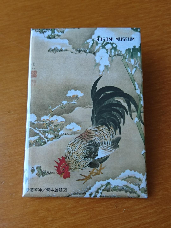 (1) 雪中雄鶏図(せっちゅうゆうけいず)マグネット - 伊藤若冲