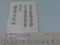 2016.12.23 井伊谷宮 (12) 静岡県引佐郡井伊谷村の古地図 - 解説 1200-900