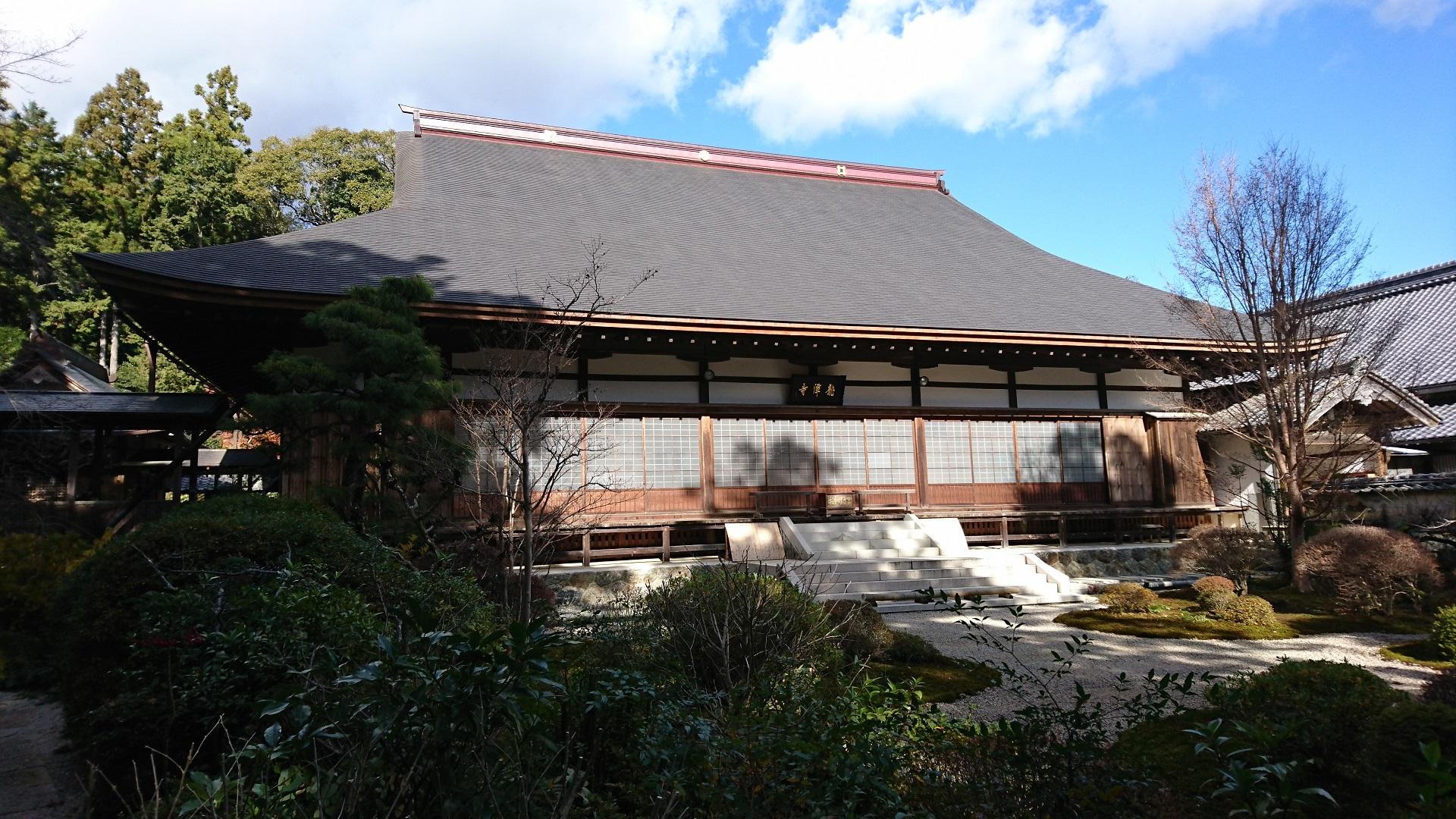 2016.12.23 竜潭寺 (6) 本堂