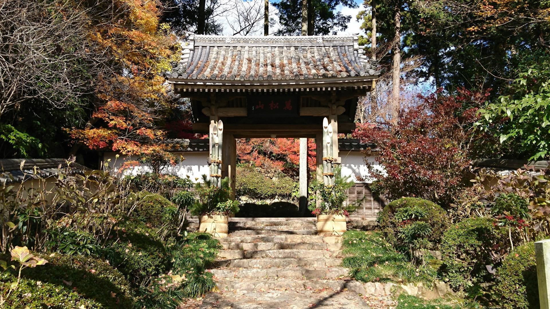 2016.12.23 竜潭寺 (9) 山門