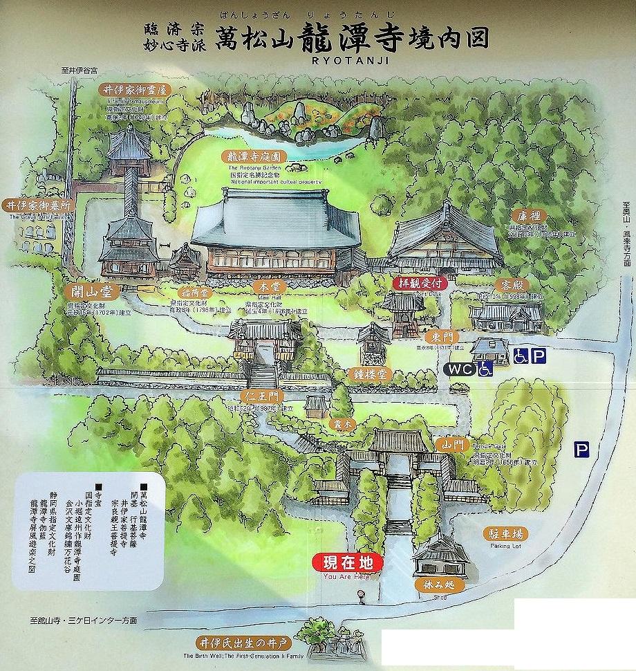 竜潭寺境内図 920-970