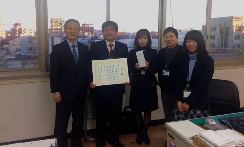 2016.12.28 職員提案団体賞 - 市民安全課 (3) 1760-1060