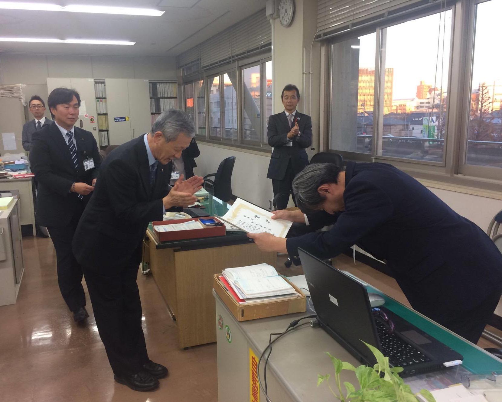 2016.12.28 職員提案団体賞 - 市民安全課 (1) 1660-1330