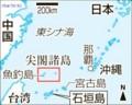 石垣島の位置図(ちゅうにち)
