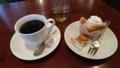 喫茶サントスのコーヒー