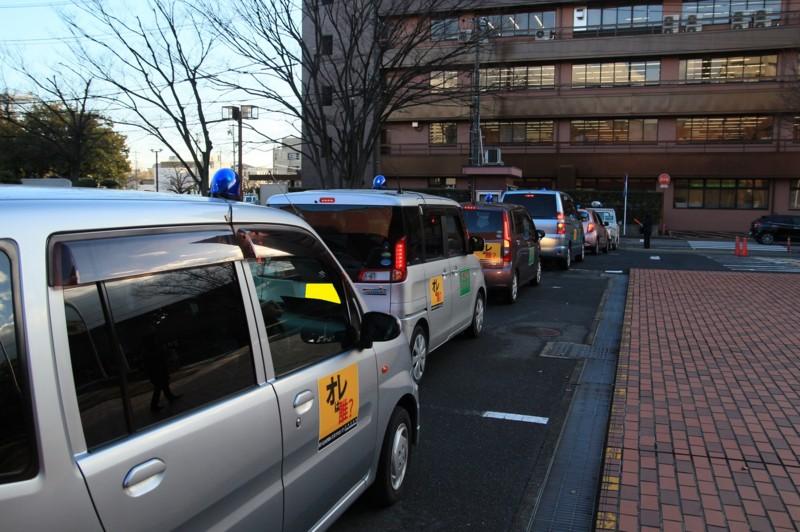 2017.1.30 町内会あおぱと出発式 (4) 2000-1330