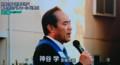 2017.1.30 町内会あおぱと出発式 (102) 800-435
