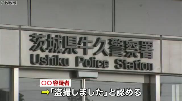 警察官が女子高生のスカートのなかを盗撮 - 日テレNEWS24 2017.2.11 (5)