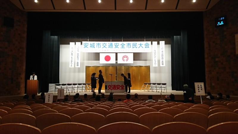 2017.2.25 あんじょうし交通安全市民大会 (101) 予行演習(大)