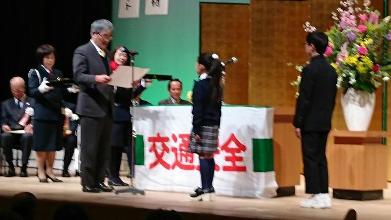 2017.2.25 あんじょうし交通安全市民大会 (7) ポスター展市議会議長賞