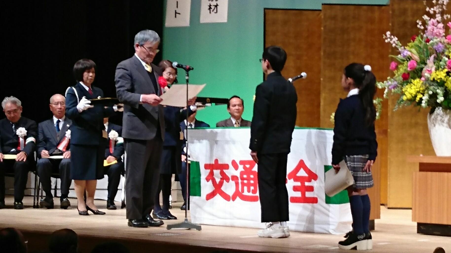 2017.2.25 あんじょうし交通安全市民大会 (8) ポスター展市議会議長賞(大)