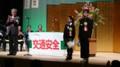 2017.2.25 あんじょうし交通安全市民大会 (9) ポスター展市議会議長賞(大