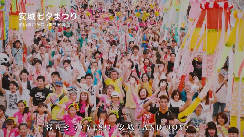 あんじょうし宣伝動画01