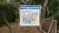 2017.3.18 愛知県農業大学校 (10) 案内図