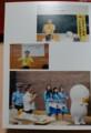 2017.3.24 卒業写真集 (3) シルバーリーダー養成講座