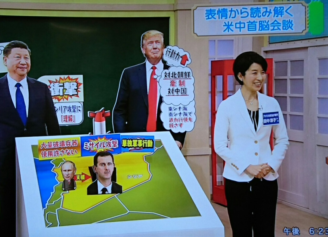 NHK記者の田中淳子さん (1) 1260-910