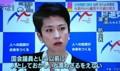2017.4.21 NHK - 民進党蓮舫代表 (1) 850-500